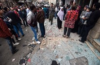 الكشف عن هوية الانتحاري منفذ تفجير كنيسة الإسكندرية