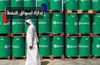"""أسواق النفط العالمية والخليجية تدار بطريقة """"فاشلة"""".. دراسة"""