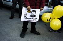 """أهالي """"بنش"""" يتظاهرون ضد اتفاق المدن الأربع"""