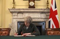 آلاف البريطانيين يطالبون الحكومة بالاعتذار من الفلسطينيين