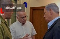 """موقع إسرائيلي يكشف عن عمليات وعلاقات لزعيم """"الشاباك"""""""