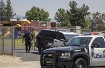 مقتل شخصين وإصابة آخرين في إطلاق نار داخل مدرسة بكاليفورنيا