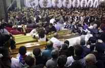 هتافات نارية للأقباط بمصر تطالب بإقالة وزير الداخلية (شاهد)