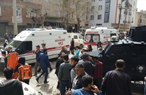 إصابة 4 أشخاص بانفجار سيارة مفخخة بديار بكر التركية (شاهد)