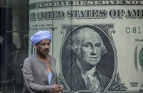 مفاجأة: الديون الخارجية لمصر تتجاوز الـ104 مليارات دولار