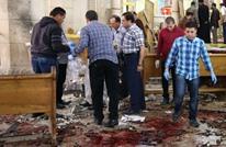 """حملة """"علمانية"""" ضد رموز إسلامية في مصر بحجة دعم العنف"""