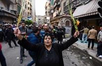 البرلمان المصري يوافق على إعلان حالة الطوارئ لثلاثة أشهر