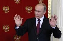 """بوتين يعلن """"النصر الكامل"""" على تنظيم الدولة في ضفتي الفرات"""