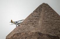 مؤرخ يشكك في تسلسل بناء وترميم أكبر أهرامات الجيزة