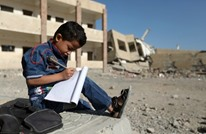 مركز يمني يكشف عدد الأطفال الذين حرموا من التعليم