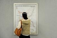 المكسيك تحارب التحرش بدعوة الرجال إلى تجربته (صورة)