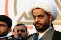 جامعة عراقية تعاقب طلبة هتفوا ضد إيران والخزعلي (وثيقة)