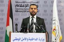داخلية غزة: إجراءات مشددة ضد العملاء.. هل ستنفذ الإعدام؟