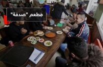 """""""صُدفة"""".. مطعم في الضفة الغربية ليس كأي مطعم.. تعرّف عليه!"""