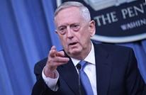 ماتيس: الأسد نادم على هجومه الكيماوي.. وهذه أولويتنا بسوريا