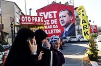تركيا.. ضرب تحت الحزام لحسم نتيجة الاستفتاء على الدستور