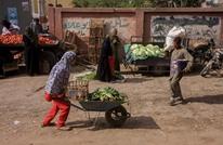التضخم السنوي يرتفع بمصر إلى 5.9% خلال الشهر الماضي