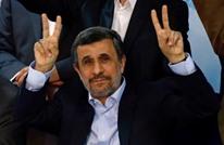 عناصر استخباراتية إيرانية تحاصر منزل أحمدي نجاد