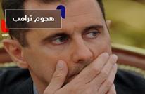 ترامب يهاجم الأسد: أنت شرير وحيوان