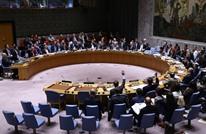 فيتو روسي ضد مشروع قرار أممي عن سوريا..كيف صوّت البقية؟
