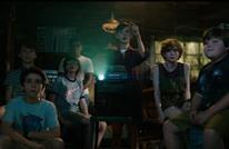 """18 مليون مشاهدة لـبرومو فيلم """"IT"""" خلال يومين (شاهد)"""