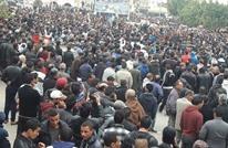 ما الذي كشفه الحراك الاحتجاجي بتطاوين التونسية؟