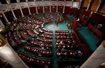 البرلمان التونسي يخفف من وطأة قانون المخدرات