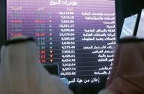 الأسواق تودع 2017 والأسهم ما زالت تبحث عن محفزات