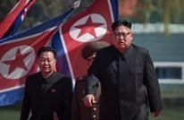 مجلة أمريكية: زعيم كوريا الشمالية حصل على لقاح صيني
