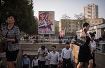 زعيم كوريا الشمالية يأمر بإخلاء العاصمة.. هل يفعلها ترامب؟