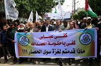 حماس تهاجم عباس وتستعد لإلغاء اللجنة الإدارية.. بشرط؟