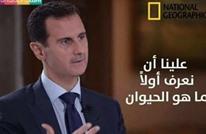 كوميكس ومقاطع ساخرة من #بشار_الأسد_حيوان (شاهد)