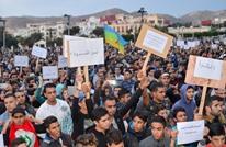 بعد حراك الريف.. المغرب يوفر مناصب شغل مهمة بالحسيمة