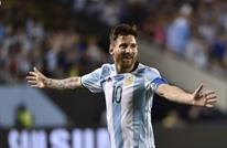 """""""فيفا"""" يزف خبرا سارا لعشاق ميسي والجمهور الأرجنتيني"""