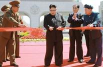 """زعيم كوريا الشمالية يفتتح حي """"ناطحات السحاب"""" (شاهد)"""