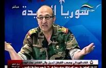 عميد سوري يكشف معلومات خطيرة عن الكيماوي ولافروف يرد