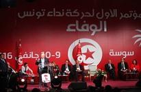 موقع فرنسي: هل أوشك حزب نداء تونس على الانهيار؟