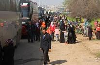 انتهاء عملية الإخلاء في المناطق الأربع بسوريا