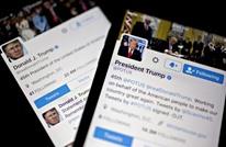 """يديعوت: هكذا يفضح """"تويتر"""" دونالد ترامب.. سوريا نموذجا"""
