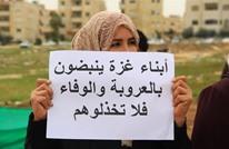 """أبناء غزة في الأردن.. هل هم """"مواطنون درجة ثالثة""""؟"""
