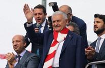 يلدريم يحتفل مع أحفاده بعد تأييد التعديلات الدستورية (شاهد)