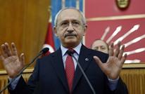 أحزاب المعارضة بتركيا تعلن نيتها الطعن بنتيجة الاستفتاء