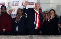 يلدريم في خطاب الفوز: انتصرت الديمقراطية ولم يخسر أحد