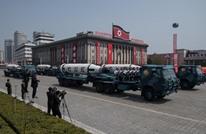 صحيفة بريطانية تنشر صورا لأسلحة سرية في كوريا الشمالية