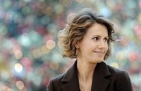 مطالب نيابية بريطانية بسحب جنسية زوجة الأسد.. بماذا بُررت؟
