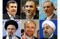 من هم أبرز المرشحين للانتخابات الرئاسية في إيران؟