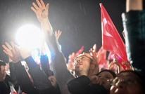 """كيف علق """"مجلس أوروبا"""" على نتيجة استفتاء تركيا؟"""