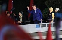 أردوغان يبدأ تطبيق النظام الرئاسي اليوم.. ماذا سيفعل؟