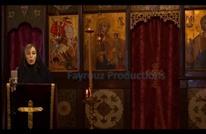 إطلالة جديدة لفيروز ترتل في كنيسة بمناسبة العيد (شاهد)