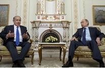 ما هو سر اعتراف بوتين بالقدس الغربية عاصمة لإسرائيل؟